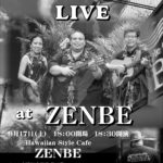 Na Kama Band at ZENBE 2016