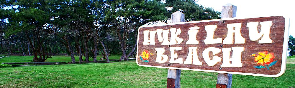 Hukilau(フキラウ)ビーチ