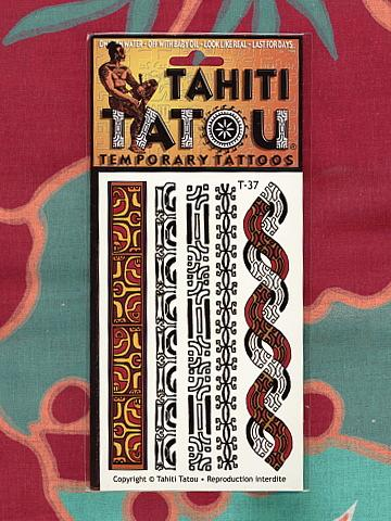 ETC-Tatau-T37