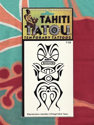 ETC-Tatau-T58